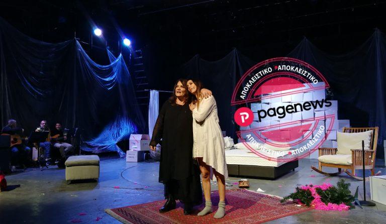 Πρώτα στο www.pagenews.gr: Σαλίνα Γαβαλά και Ελπίδα μιλούν για την παράσταση «Όνειρα Γλυκά» | Pagenews.gr