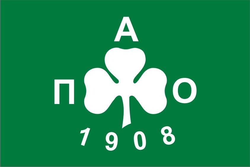 Ήρθε στην Αθήνα για τον Παναθηναϊκό | Pagenews.gr