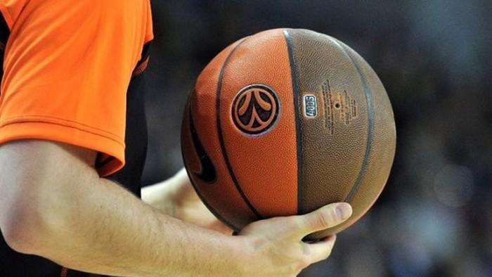 Αυτοί είναι οι διαιτητές του Παναθηναϊκός – Μπασκόνια | Pagenews.gr