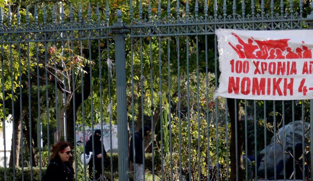 Ελληνοαμερικανική Ένωση: Εισβολή αντεξουσιαστών στο κτήριο του Κολωνακίου   Pagenews.gr