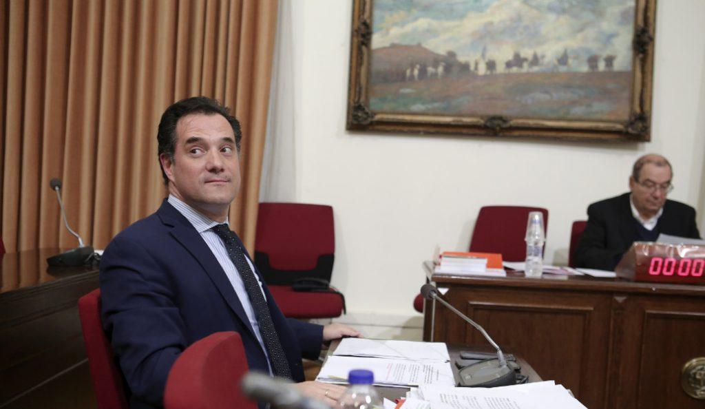 Άδωνις Γεωργιάδης: Έχω λουμπάγκο αλλά για προφανείς λόγους δεν μπορώ να πάρω… Voltaren (pic)   Pagenews.gr