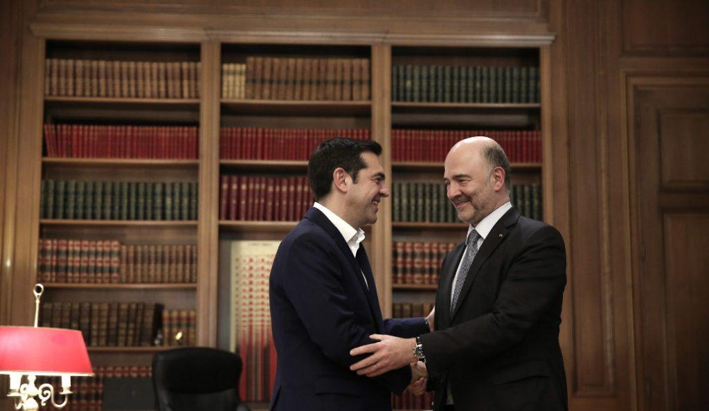 Μέγαρο Μαξίμου: Συνάντηση Τσίπρα με Μοσκοβισί | Pagenews.gr
