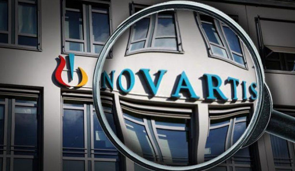 Το σκάνδαλο Novartis, οι Αμερικανοί και η ελληνική εμπλοκή – Τι αναφέρουν τα έγγραφα του FBI | Pagenews.gr