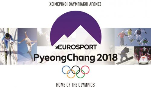 To Vodafone TV καλωσορίζει τους Χειμερινούς Ολυμπιακούς Αγώνες 2018 ζωντανά από το Eurosport! (vid)   Pagenews.gr