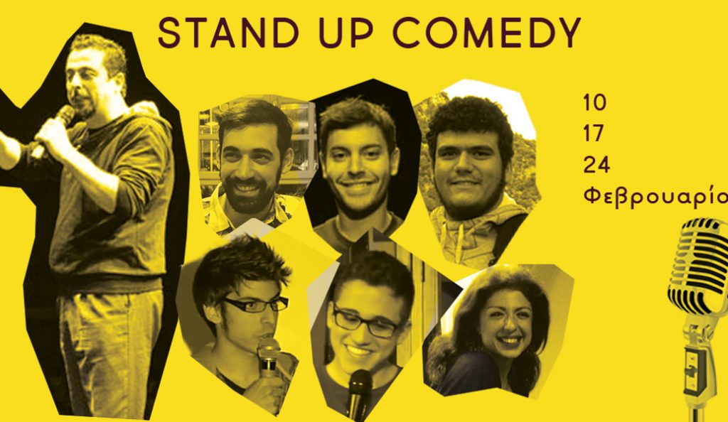 Stand up comedy στο ΕΡΓΟΤΑΞΙΟΝ για να ξεχάσετε… τα πάντα (vid)   Pagenews.gr