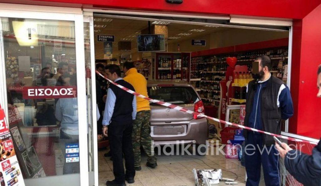Χαλκιδική: Αυτοκίνητο που οδηγούσε ηλικιωμένη «καρφώθηκε» σε σούπερ μάρκετ   Pagenews.gr