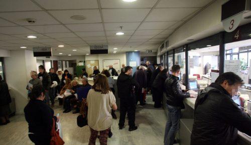 Σε λειτουργία η πλατφόρμα για τη ρύθμιση των 120 δόσεων για τους αυτοαπασχολούμενους   Pagenews.gr