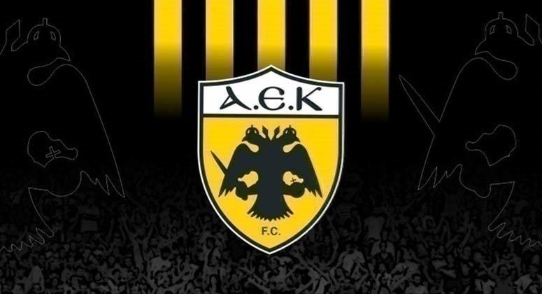 Ανακοίνωση η ΑΕΚ | Pagenews.gr
