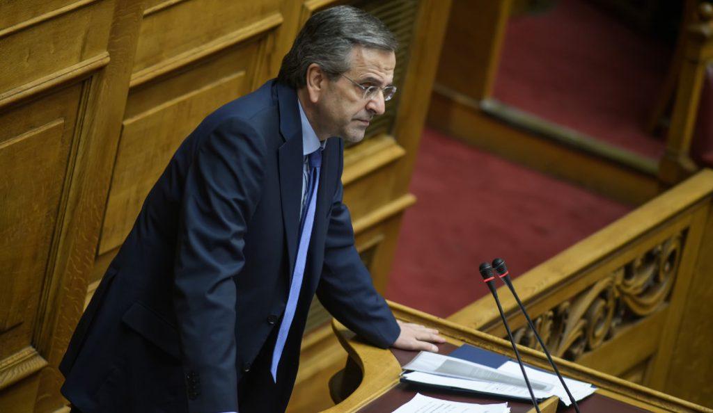 Λάβρος ο Σαμαράς: Θα τους καθίσω στο σκαμνί και θα λογοδοτήσουν | Pagenews.gr