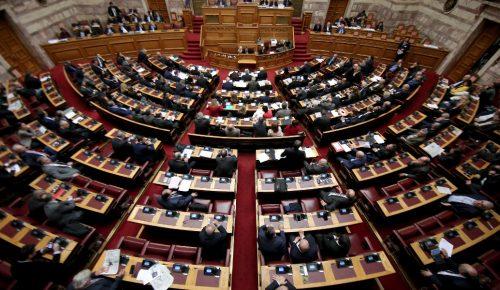 Πρόταση μομφής: Live η «μάχη» στη Βουλή   Pagenews.gr