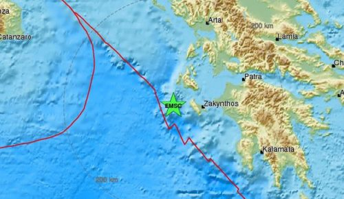 Σεισμός τώρα: 4,8 Ρίχτερ στο Ιόνιο | Pagenews.gr