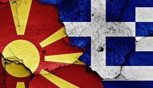 Σκοπιανό: Διαμαρτυρία για την ονομασία της πΓΔΜ έξω από τη Μητρόπολη Θεσσαλονίκης | Pagenews.gr