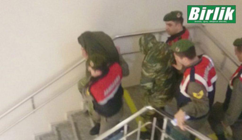 Σύλληψη Ελλήνων στρατιωτικών: Το παρασκήνιο και η διαπραγμάτευση που προηγήθηκε | Pagenews.gr