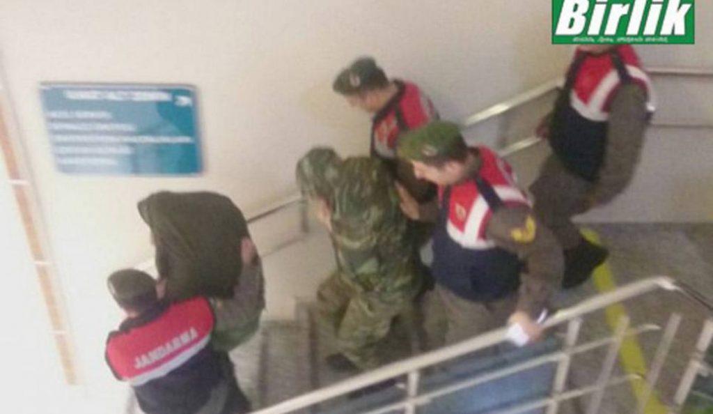 Παραμένουν στη φυλακή οι 2 Έλληνες στρατιωτικοί – Απορρίφθηκε η ένσταση | Pagenews.gr