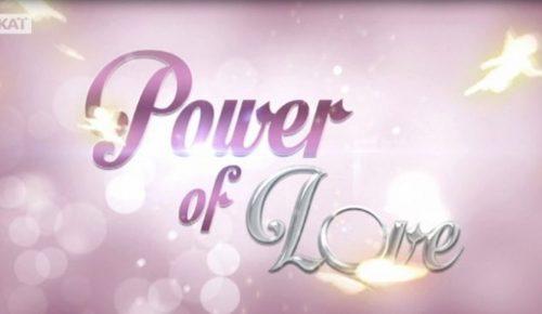 Power of Love: Έρχονται αλλαγές στην ψηφοφορία (vid)   Pagenews.gr
