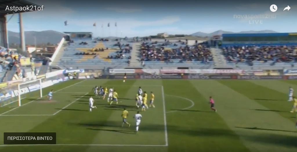 Αυτό είναι το γκολ του ΠΑΟΚ που ακυρώθηκε | Pagenews.gr