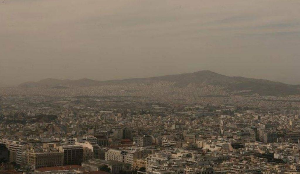 Αθήνα: Πέπλο αφρικανικής σκόνης «σκέπασε» τον ουρανό της πόλης | Pagenews.gr