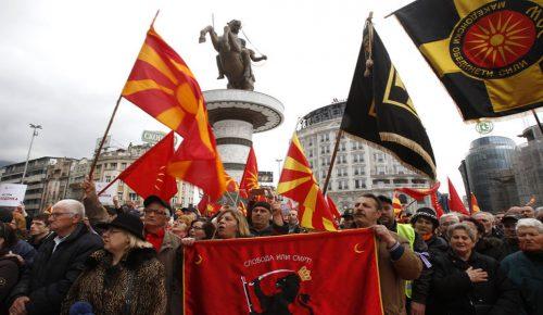 DW: Αναζητώντας «success story» στα Σκόπια | Pagenews.gr