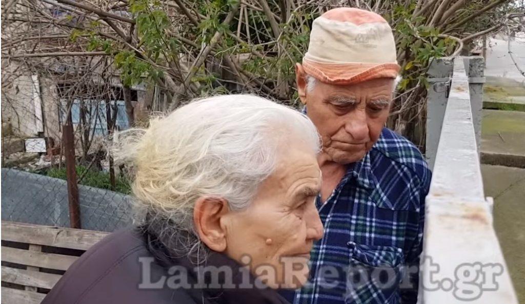 Λαμία: Ληστές έλουσαν ηλικιωμένη με οινόπνευμα και απειλούσαν να την κάψουν (vid) | Pagenews.gr