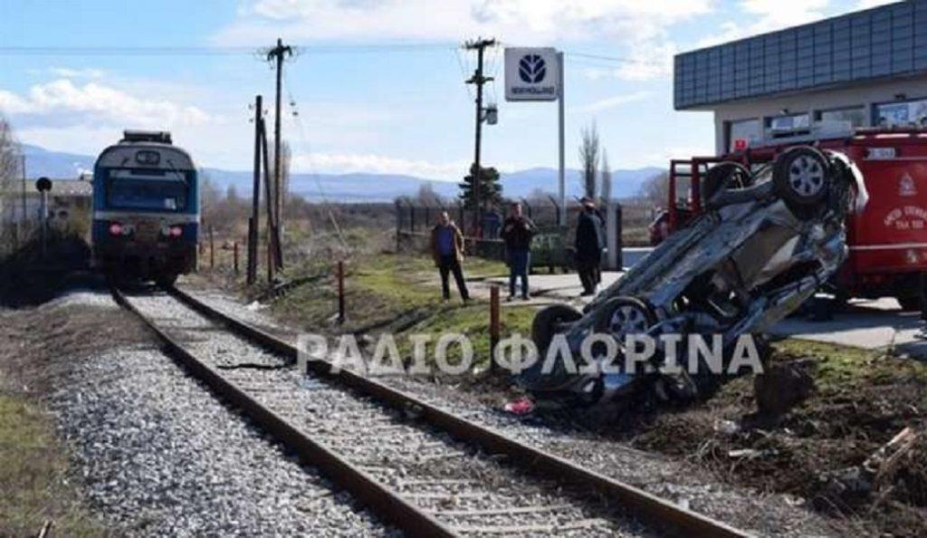 Αυτοκίνητο συγκρούστηκε με τρένο του ΟΣΕ στη Φλώρινα – Ένας νεκρός (pics) | Pagenews.gr