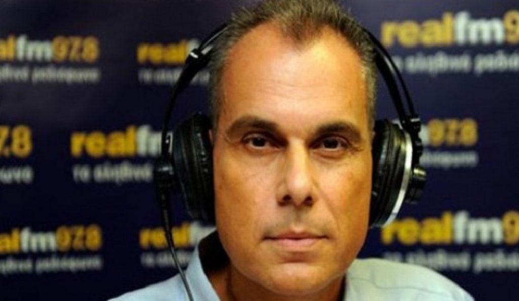 Εκτός Real FM ο Νίκος Στραβελάκης | Pagenews.gr