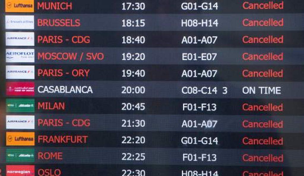 ΗΠΑ: Χιλιάδες ακυρώσεις πτήσεων λόγω κακοκαιρίας   Pagenews.gr