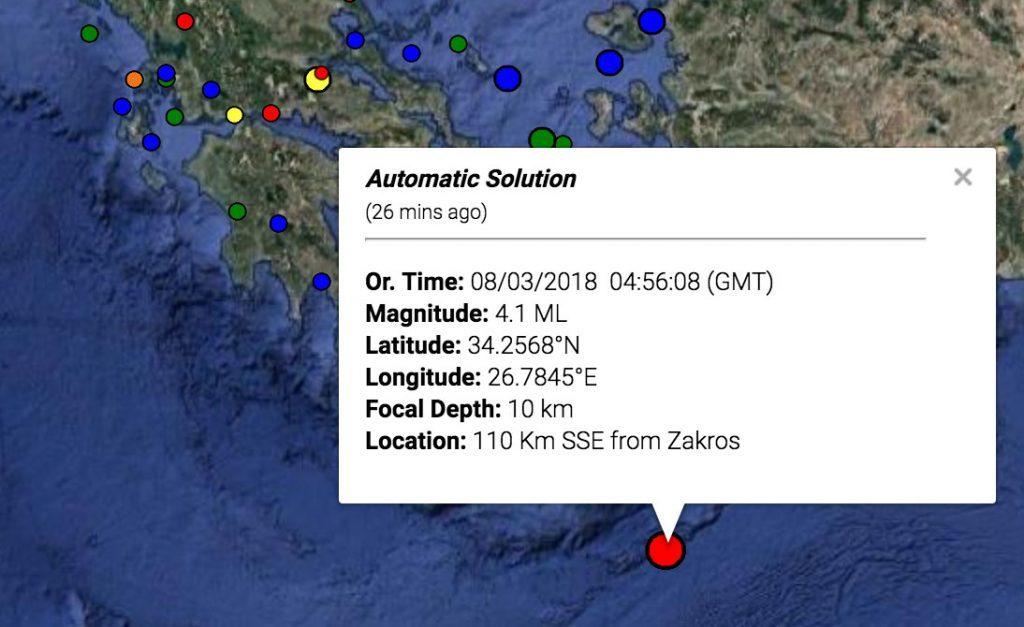 Σεισμός αναστάτωσε την Κρήτη | Pagenews.gr