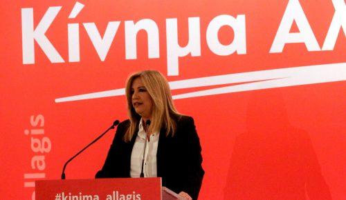 Κίνημα Αλλαγής: Προσωπικές στρατηγικές δεν έχουν θέση στο Κίνημα | Pagenews.gr