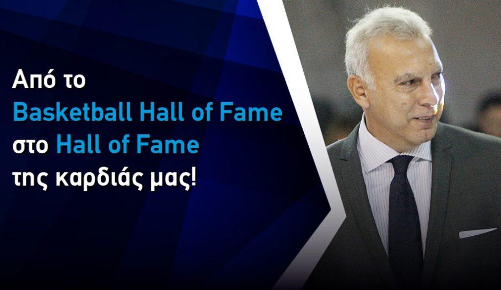 ΟΠΑΠ και Nova συνεργάζονται για το «Nick Galis Hall of Famous Game»! | Pagenews.gr