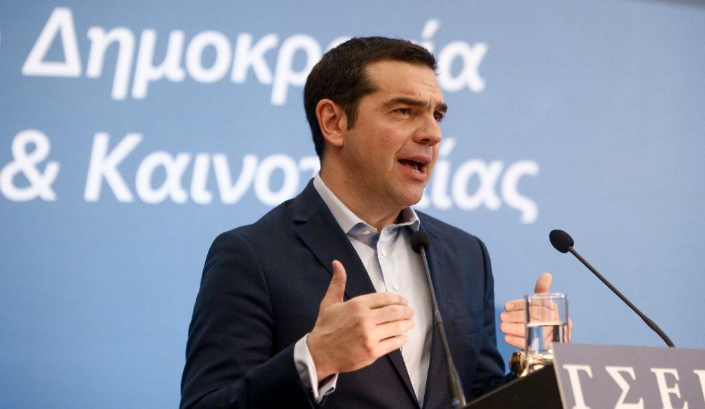 Αλ. Τσίπρας: Στήριξη της Τοπικής Αυτοδιοίκησης με 740 εκατ. ευρώ | Pagenews.gr