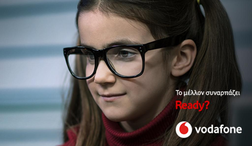 Η Vodafone, Χορηγός  της Παγκόσμιας Ημέρας της Γυναίκας | Pagenews.gr