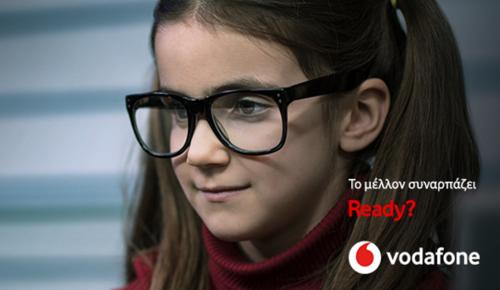 Η Vodafone, Χορηγός  της Παγκόσμιας Ημέρας της Γυναίκας   Pagenews.gr