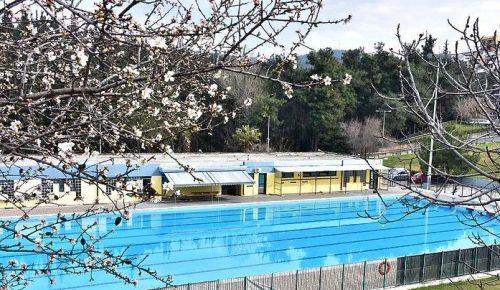 Ηράκλειο: Σεμινάριο για τις λοιμώξεις στα κολυμβητήρια στις 18 Οκτωβρίου | Pagenews.gr