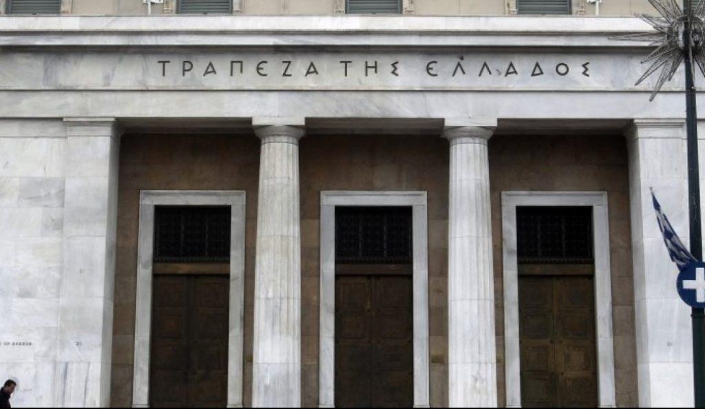 Επενδυτική Τράπεζα της Ελλάδος: Συγκροτήθηκε νέο διοικητικό συμβούλιο | Pagenews.gr