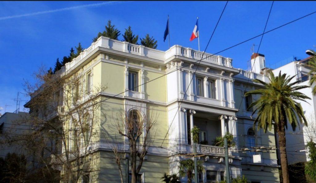 Η γαλλική πρεσβεία «προειδοποιεί» τους Γάλλους της Ελλάδας για το ενδεχόμενο κρίσης (pic) | Pagenews.gr