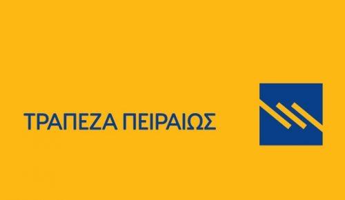 Τράπεζα Πειραιώς: Δέσμευση για νέες χρηματοδοτήσεις   Pagenews.gr