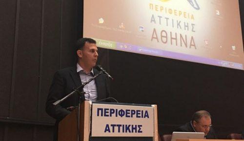 Περιφέρεια Αττικής: Προς δημοπράτηση το έργο διευθέτησης του ρέματος Σαπφούς στο Μαρούσι   Pagenews.gr