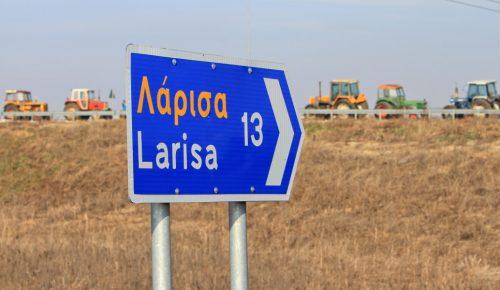 Λάρισα: Τοποθέτηση αντικεραυνικών συστημάτων σε όλα τα δημοτικά γήπεδα | Pagenews.gr