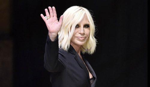 Πωλείται ο οίκος Versace | Pagenews.gr