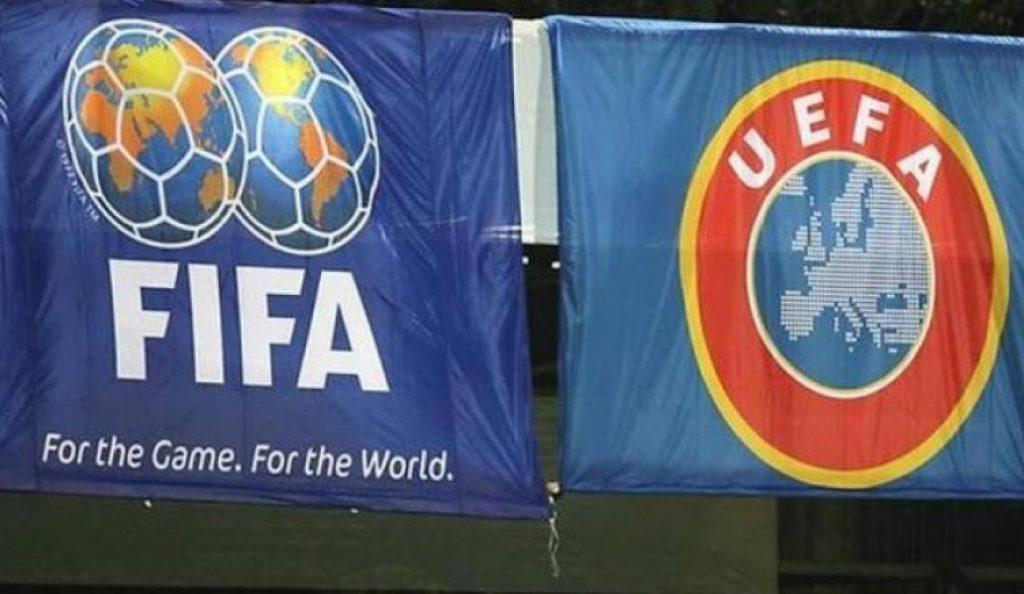 Η Τουρκία κατέθεσε τον φάκελο της υποψηφιότητάς της για το EURO 2024 | Pagenews.gr