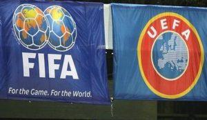 Η Τουρκία κατέθεσε τον φάκελο της υποψηφιότητάς της για το EURO 2024   Pagenews.gr