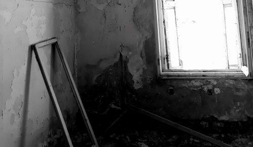 Πώς μοιάζει η εγκατάλειψη; | Pagenews.gr