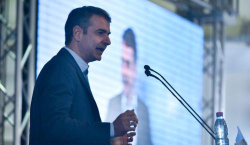 Κυριάκος Μητσοτάκης: Δεσμεύσεις για αφορολόγητο, θέσεις εργασίας και κατώτατο μισθό | Pagenews.gr