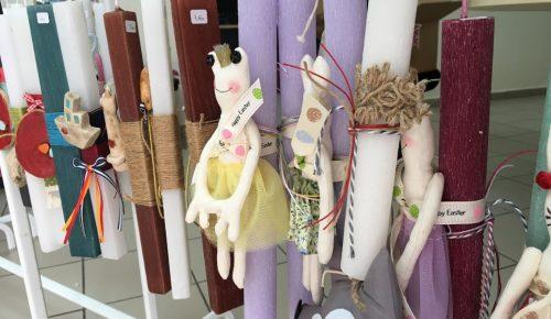 Μοναδικές πασχαλινές λαμπάδες από το Κέντρο Ειδικών Ατόμων «η Χαρά» | Pagenews.gr