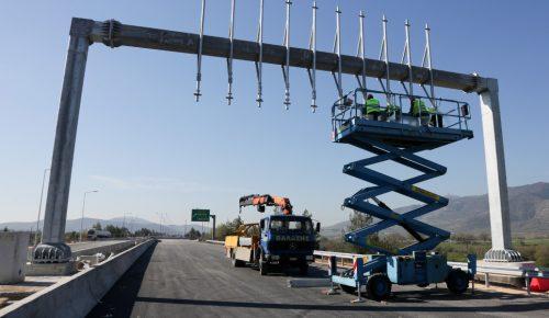 Έκθεση-κόλαφος από την ΕΕ για 3 ελληνικούς αυτοκινητόδρομους (pdf) | Pagenews.gr