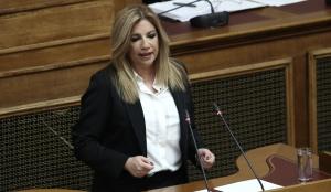 Φώφη Γεννηματά: Ανίερες συναλλαγές δεν χωρούν για τους 2 στρατιωτικούς | Pagenews.gr