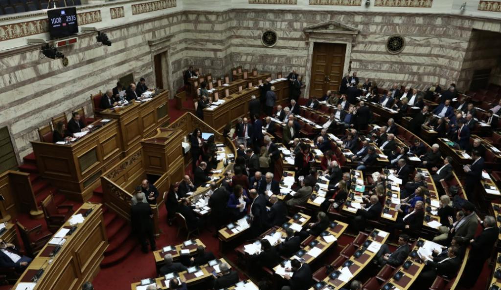 Βουλή Live: Η ψηφοφορία στην Ολομέλεια για το νομοσχέδιο του «Κλεισθένη»   Pagenews.gr