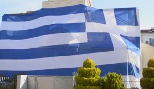 25η Μαρτίου: Έντυσε όλο του το σπίτι με μία τεράστια ελληνική σημαία (vid)   Pagenews.gr
