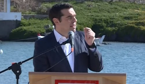 Αλέξης Τσίπρας: Στα Ψαρά για τον εορτασμό της Εθνικής επετείου   Pagenews.gr