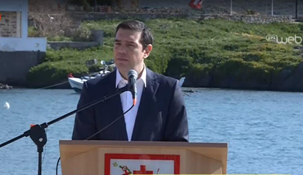 Μήνυμα Τσίπρα από  τα Ψαρά: Η Τουρκία να σταματήσει τις παράνομες ενέργειες στο Αιγαίο | Pagenews.gr